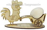 Фанерная пасхальная заготовка: Великдень Підставка Курка з Тачкою на 1 яйце (В-0348)