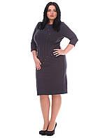 Женское повседневное платье Размер 54
