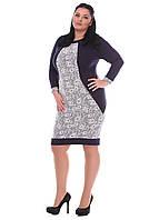 Женское офисное платье Размер 50