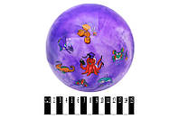 """Мяч детский  """"Подводный мир """" 23*23*23см/480-2/"""