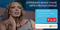 Рекламные кампании сентября