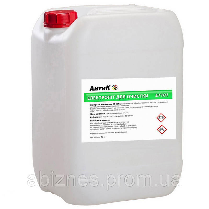 Электролит АнтиК ЕТ101 для электрохимического осветления, 10 кг