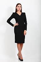 Женсоке деловое платье Размер 46