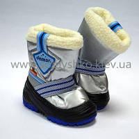 Зимние сапоги - дутики - сноубутсы для детей Demar Toby 4031