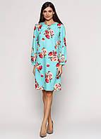 Женсоке вечернее платье Размер 46