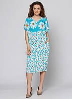 Женское летнее платье Размер 58