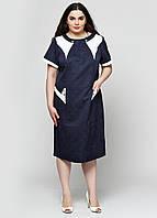 Женское летнее платье Размер 52