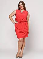 Женское летнее платье Размер 54