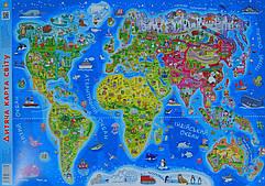 Детская Карта Мира (75858)