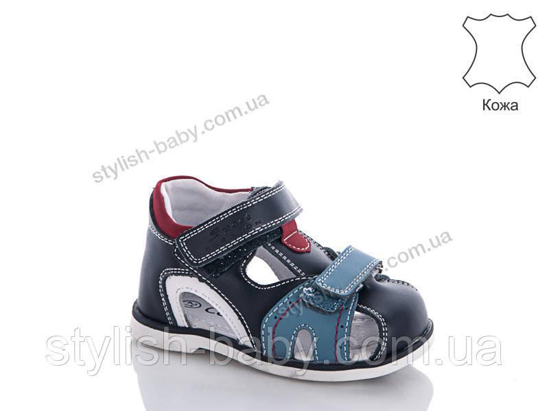 Детская летняя обувь оптом. Детские босоножки бренда Солнце для мальчиков (рр. с 21 по 26)
