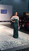 Женсоке вечернее платье Размер S