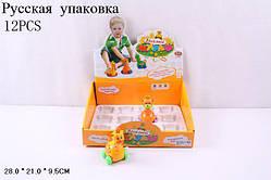 Заводная игрушка Веселый жираф (9450)
