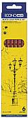 Набор чернографитных карандашей H-В 6 шт. Economix (E11303)