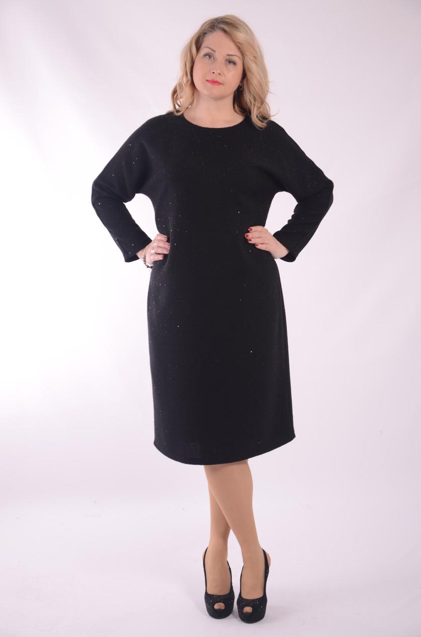 Платье  черное нарядное балон поколено кимано с паеткой банкетное Пл 177-4 ботал