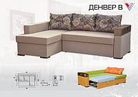 """Угловой диван """"Денвер В"""".Вика"""
