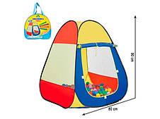Детская игровая палатка Домик (906)