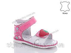 Детская кожаная обувь оптом. Летняя обувь 2018. Детские босоножки бренда Солнце для девочек (рр. с 21 по 26)