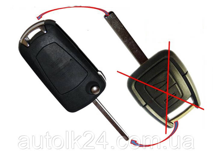 Корпус выкидного ключа (Для переробки) OPEL SIGNUM OMEGA FRONTERA 2 кнопки лезо B\79