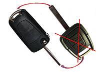 Корпус выкидного ключа (Для переделки) OPEL SIGNUM OMEGA FRONTERA 2 кнопки лезвие B\79