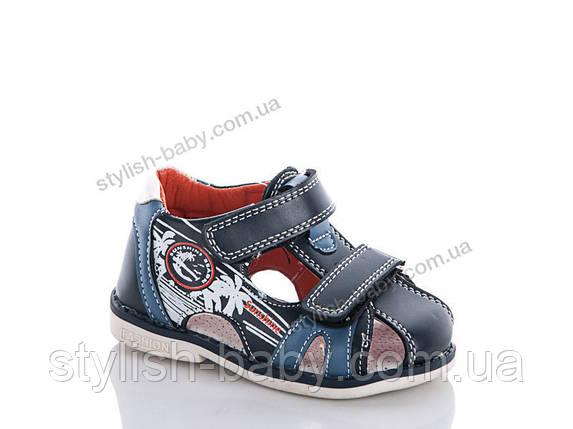 Детская обувь оптом. Летняя обувь 2018. Детские босоножки бренда Солнце для мальчиков (рр. с 21 по 26), фото 2