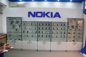 Что такое интернет магазин Mobipoisk!