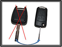 Корпус выкидного ключа (Для переделки) OPEL Vectra Astra Zafira 3 кнопки лезвие A\71