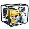 Мотопомпа бензиновая высокого давления  5.5 л.с., 600 л/мин, 26 кг Forte FP20HP, фото 2