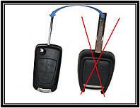 Корпус выкидного ключа (Для переделки) OPEL SIGNUM OMEGA FRONTERA 3 кнопки лезвие B\79