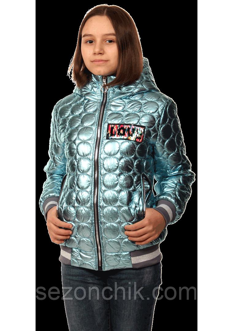 Куртка блестящая от прозводителя для девочки