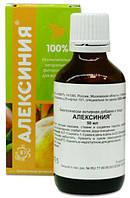 АЛЕКСИНИЯ - экстракт листьев персика (лучше, чем Сафол) 50 мл