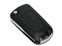 Корпус выкидного ключа (Для переделки) OPEL Meriva,Corsa 3 кнопки лезвие С/80