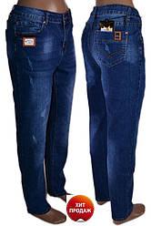 Стильні жіночі джинси (р35)
