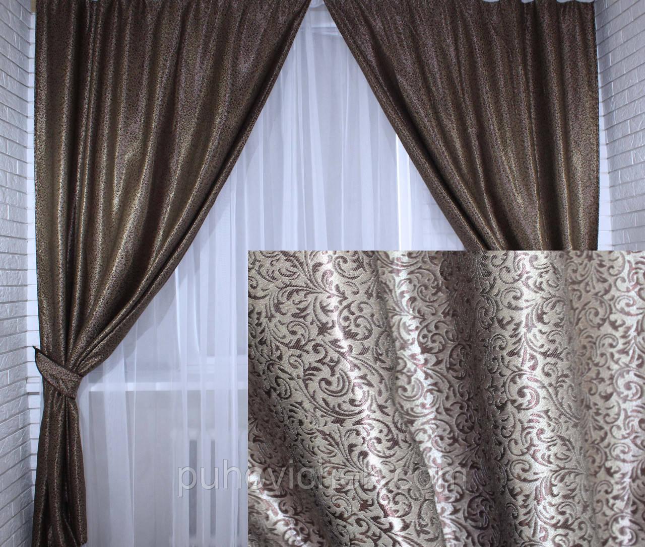 Комплект готовых штор с тюлем