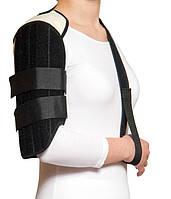 Ортез на плечо