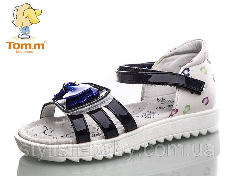 Детские босоножки 2018. Детская летняя обувь бренда Tom.m для девочек (рр. с 26 по 31)