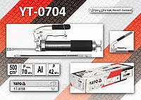 Шприц для масляной смазки 500см³, Al, Pbar-420/700max + гибкий шланг, YATO YT-0704