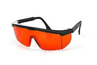 Очки защитные(красные,пластик) для лазера с регулируемой дужкой