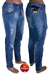 Стильні жіночі джинси р29 (код 08360-00)