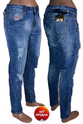 Стильные женские джинсы р29 (код 08360-00)