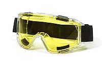Очки защитные (лыжника) жёлтые на резинке