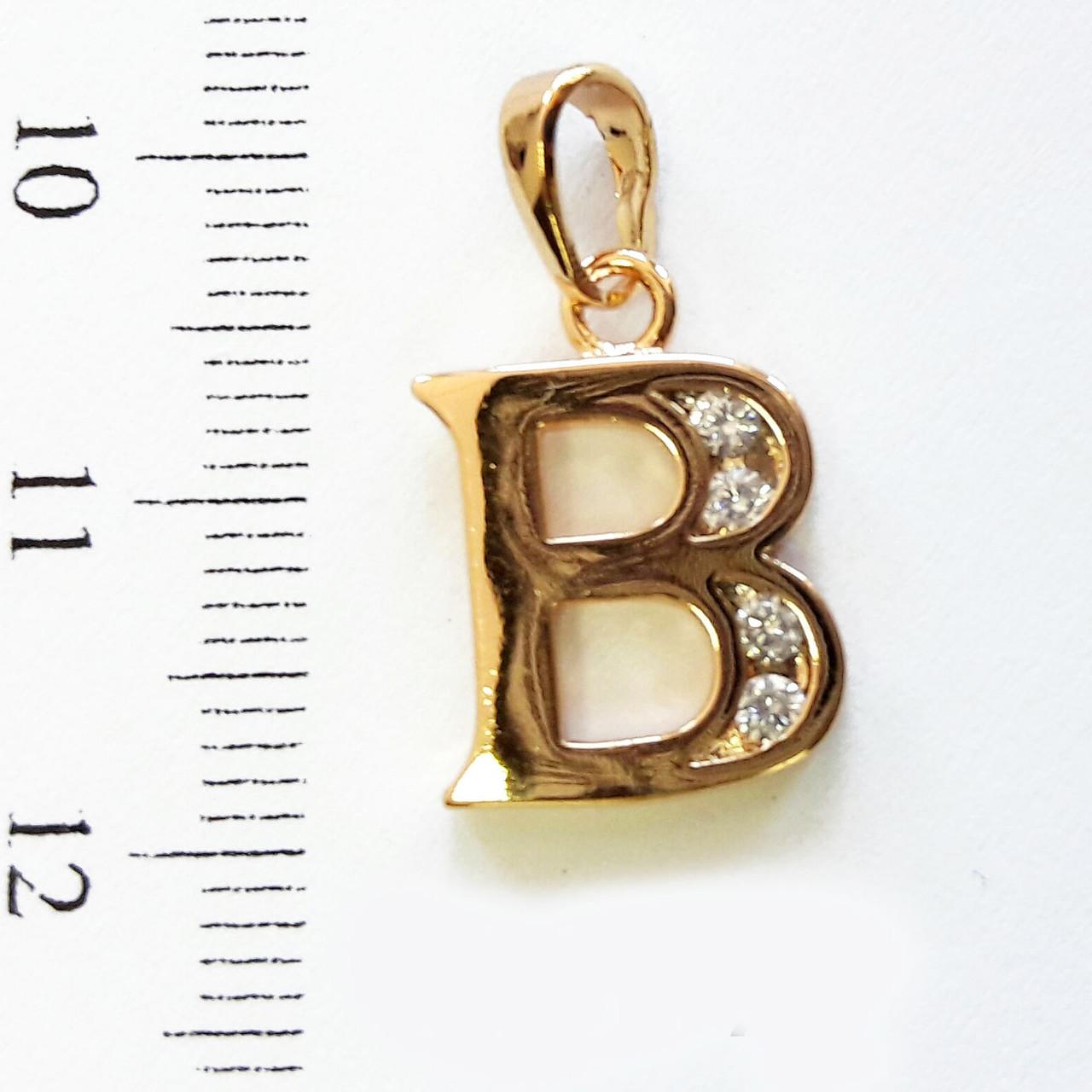 Кулон xuping буква В с цирконием  2.1см 5220