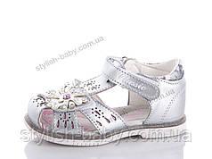 Детская летняя обувь 2018. Детские босоножки бренда Башили для девочек (рр. с 22 по 27)