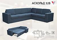 """Угловой диван """"Аскольд В"""" 32  розкладний.Вика"""