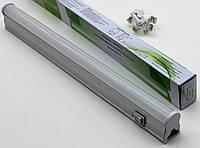 Светодиодный линейный Led светильник Т5 300мм 4200К с кнопкой на корпусе