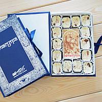 """Подарочный набор конфет """"Камасутра синяя"""" с фундуком, классическое сырье. Размер: 190х131х36мм, вес 250г, фото 1"""
