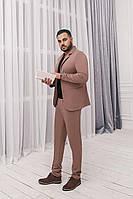 Трикотажный костюм с карманами