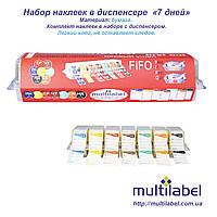 Стикеры для продуктов 7 дней недели в органайзере на съемном клею