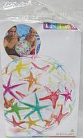 Надувной мяч INTEX  ( 51 см. )