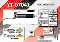 Шприц для масляной смазки 2 режима 500см³, Al, Pbar-69/690 + гибкий шланг, YATO YT-07041