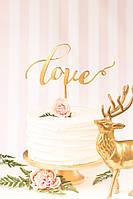 """Топпер свадебный на торт """"Love"""""""